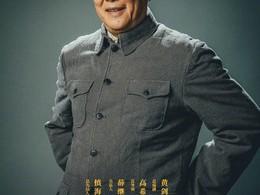 大决战演员表
