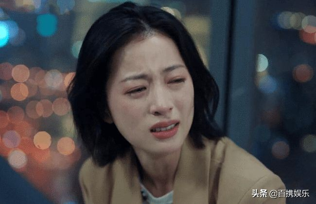 《我在他乡挺好的》剧情过于真实,周雨彤一哭忍不住跟着她哭 第2张
