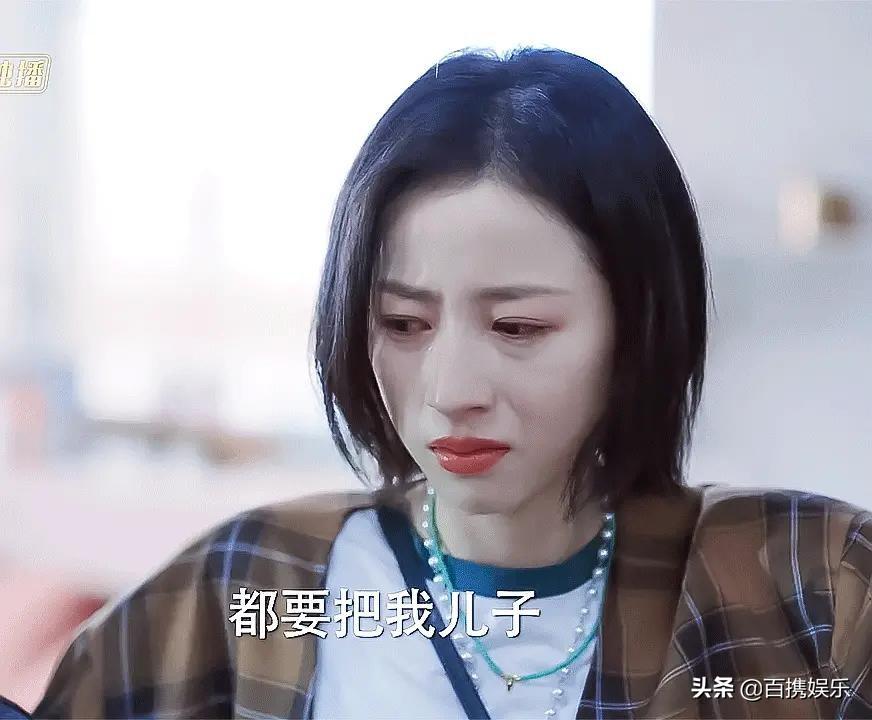 《我在他乡挺好的》剧情过于真实,周雨彤一哭忍不住跟着她哭 第5张