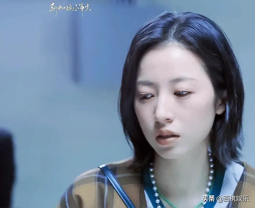 《我在他乡挺好的》剧情过于真实,周雨彤一哭忍不住跟着她哭 第6张